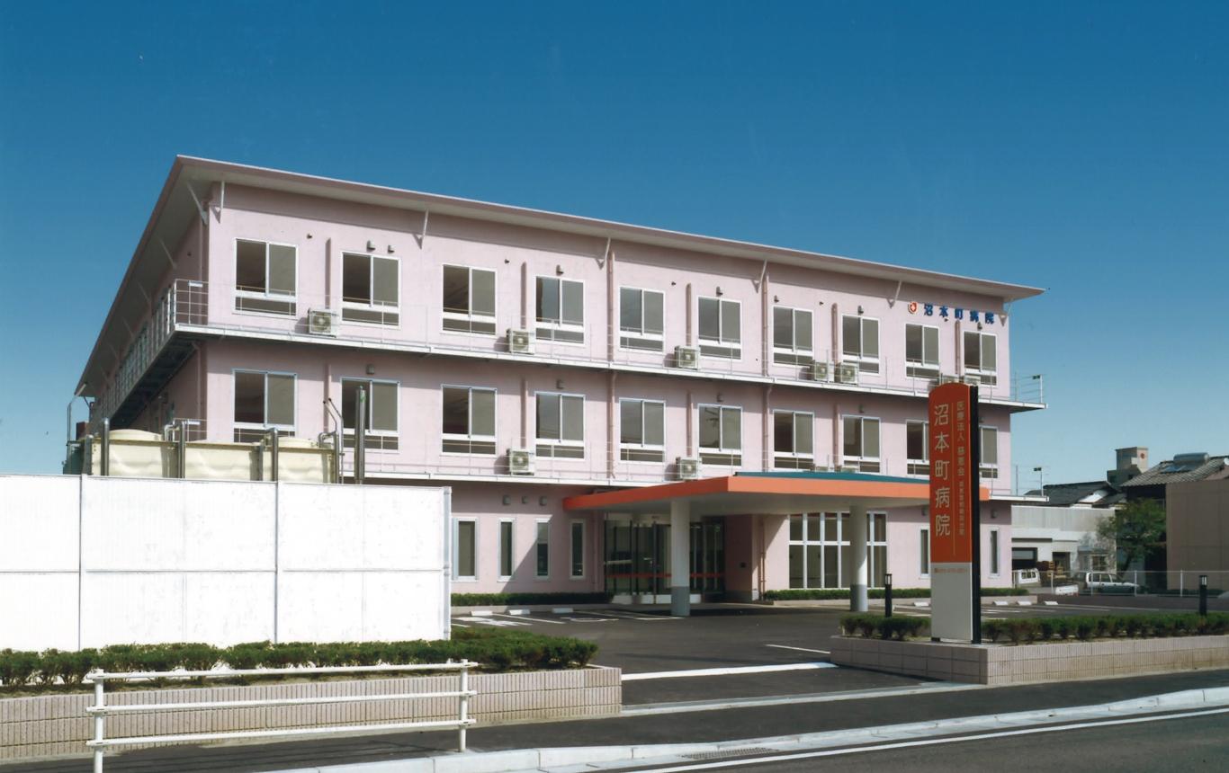 写真:慈恵会 慈恵曽根病院分院沼本町病院