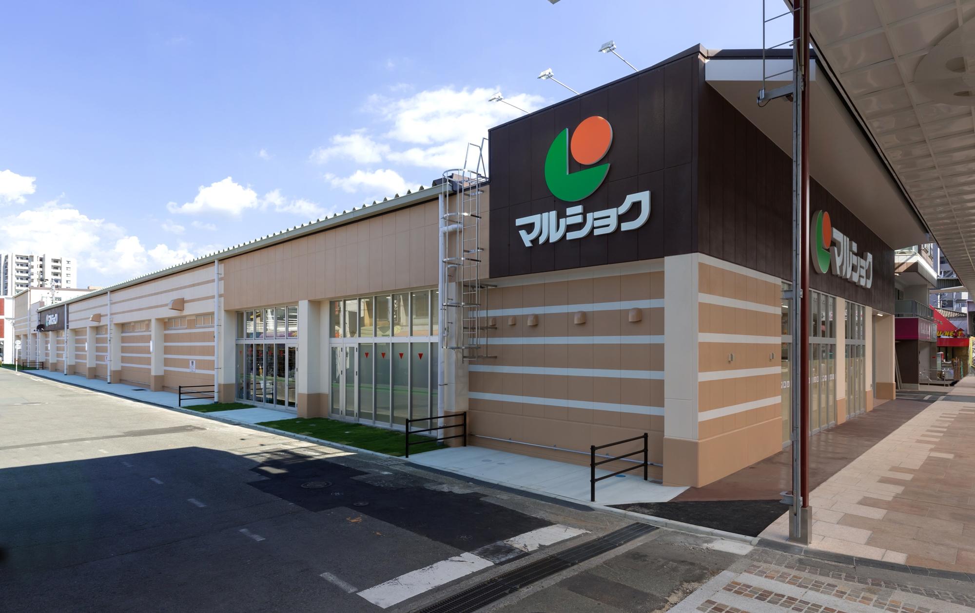 写真:マルショク健軍 (熊本県)